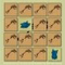 Memory Game -  Puzzle Game